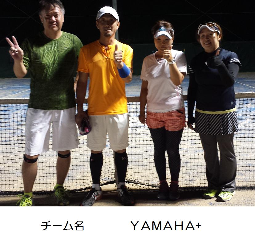 yamaha+